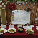 厚木市役所食堂 - 基本定食は2種類です