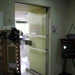 厚木市役所食堂 - 食堂の入口です