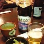 16415837 - ご当地ビール 黄金富士