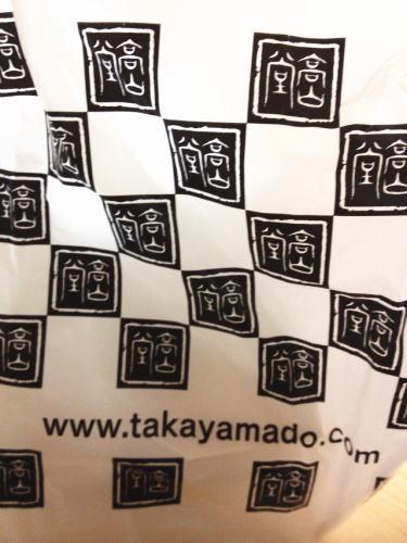 高山堂 新大阪店