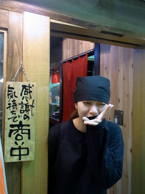 肉太郎 梅田2ビル店