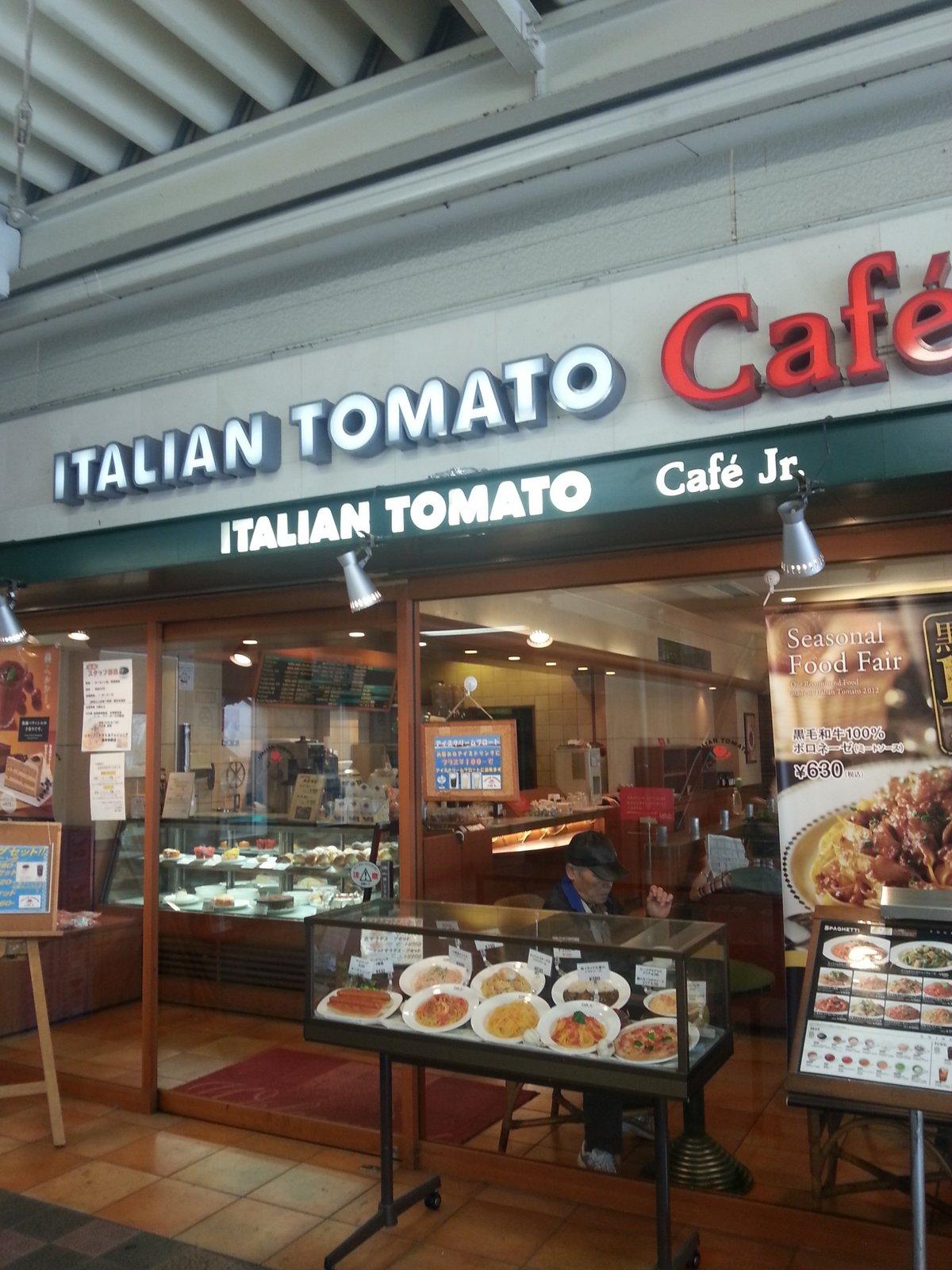 イタリアン・トマト カフェジュニア 藤井寺駅店
