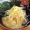 麺唐 - 料理写真:ネギチャーシュー