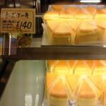 ボン・ボン洋菓子店 - チーズケーキ