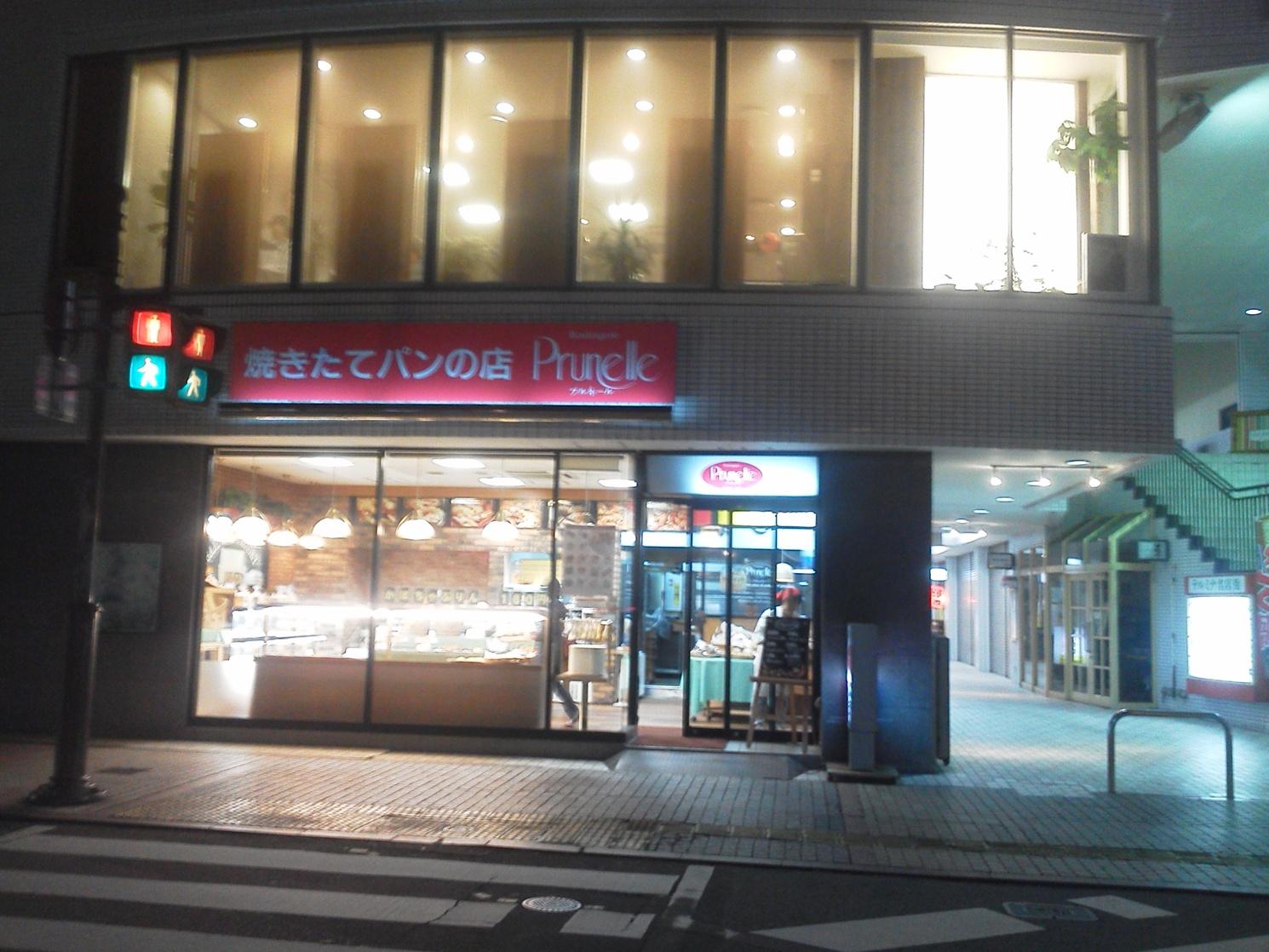 プルネール 春日原店