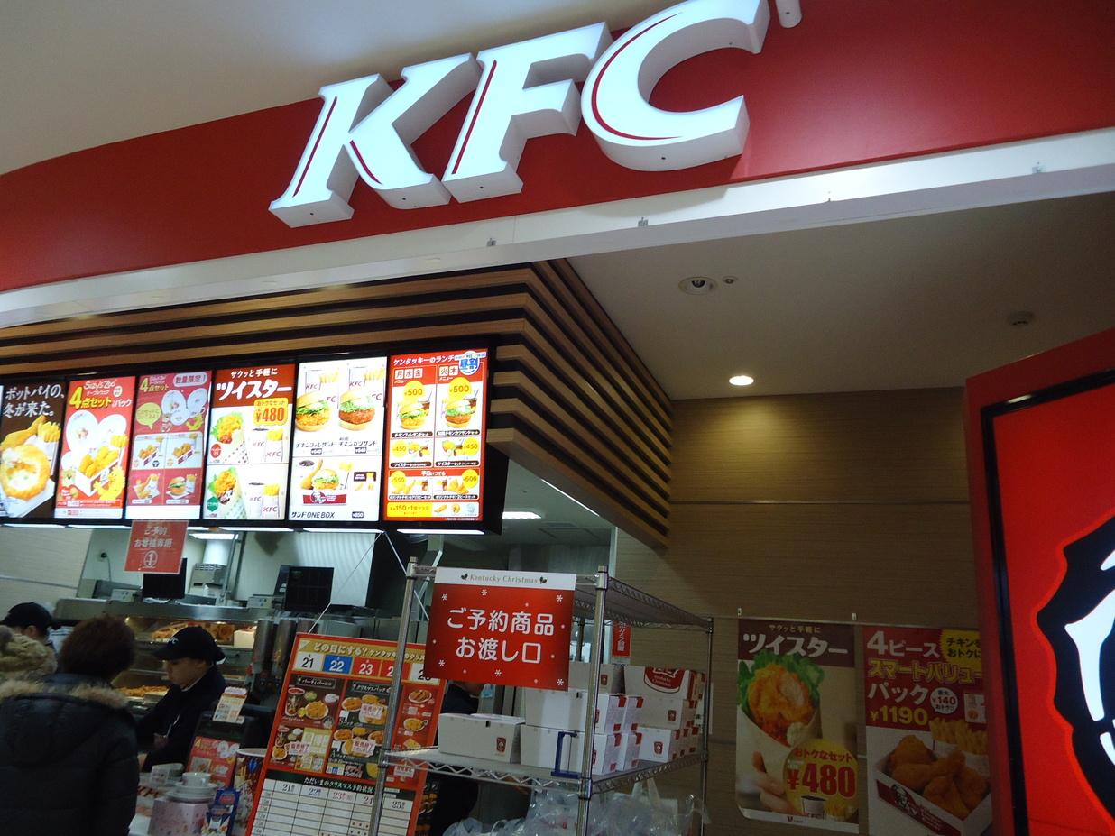 ケンタッキーフライドチキン イオン北上江釣子店