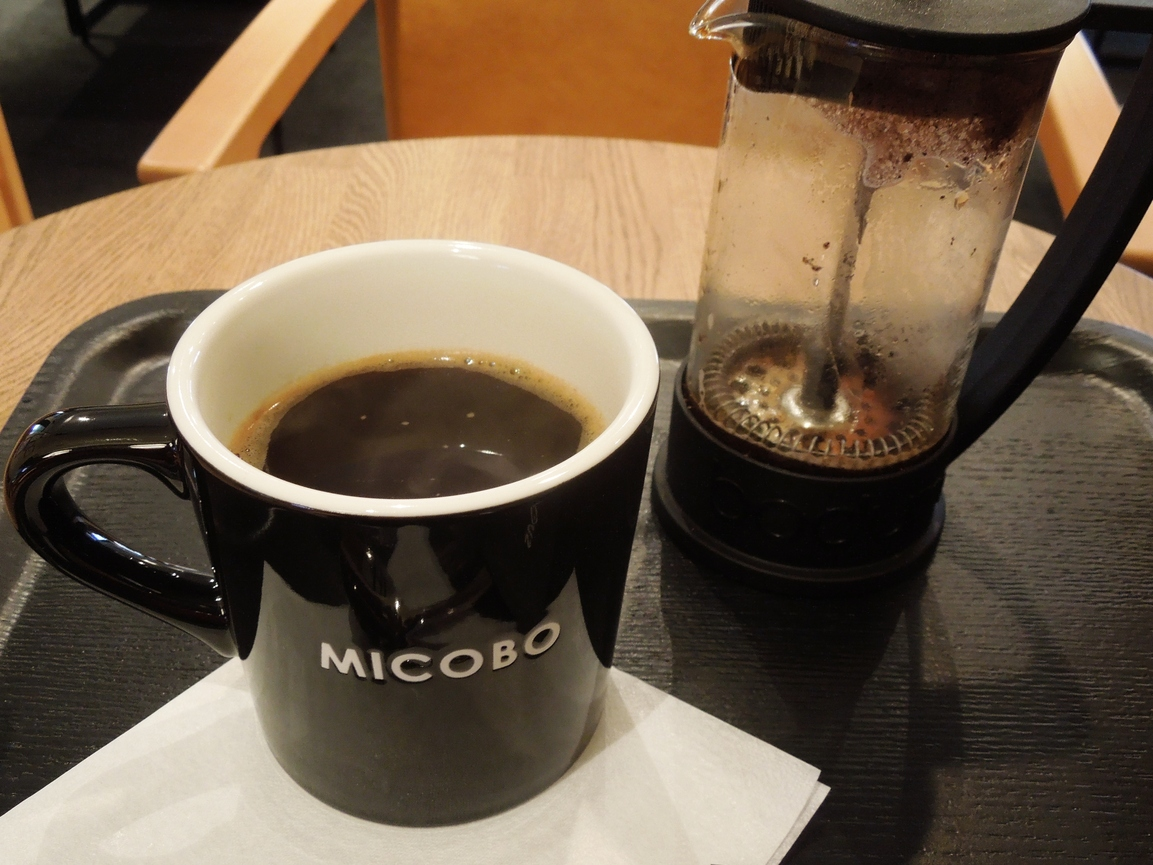 MIKAGE COFFEE LABO