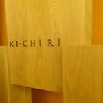 KICHIRI -