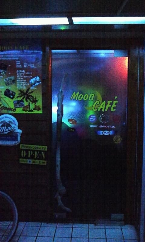 ムーンカフェ