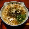 のらや - 料理写真:昆布うどん・大盛(680円)