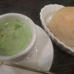 ナガハマコーヒー - 最初はほうれんそうのスープとパン