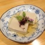 みやび - 自家製ごま豆腐