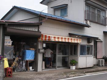 稲田鳥肉店