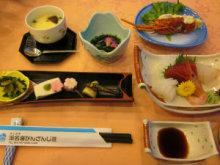 浜名湖かんざんじ荘 レストラン サザンウインド