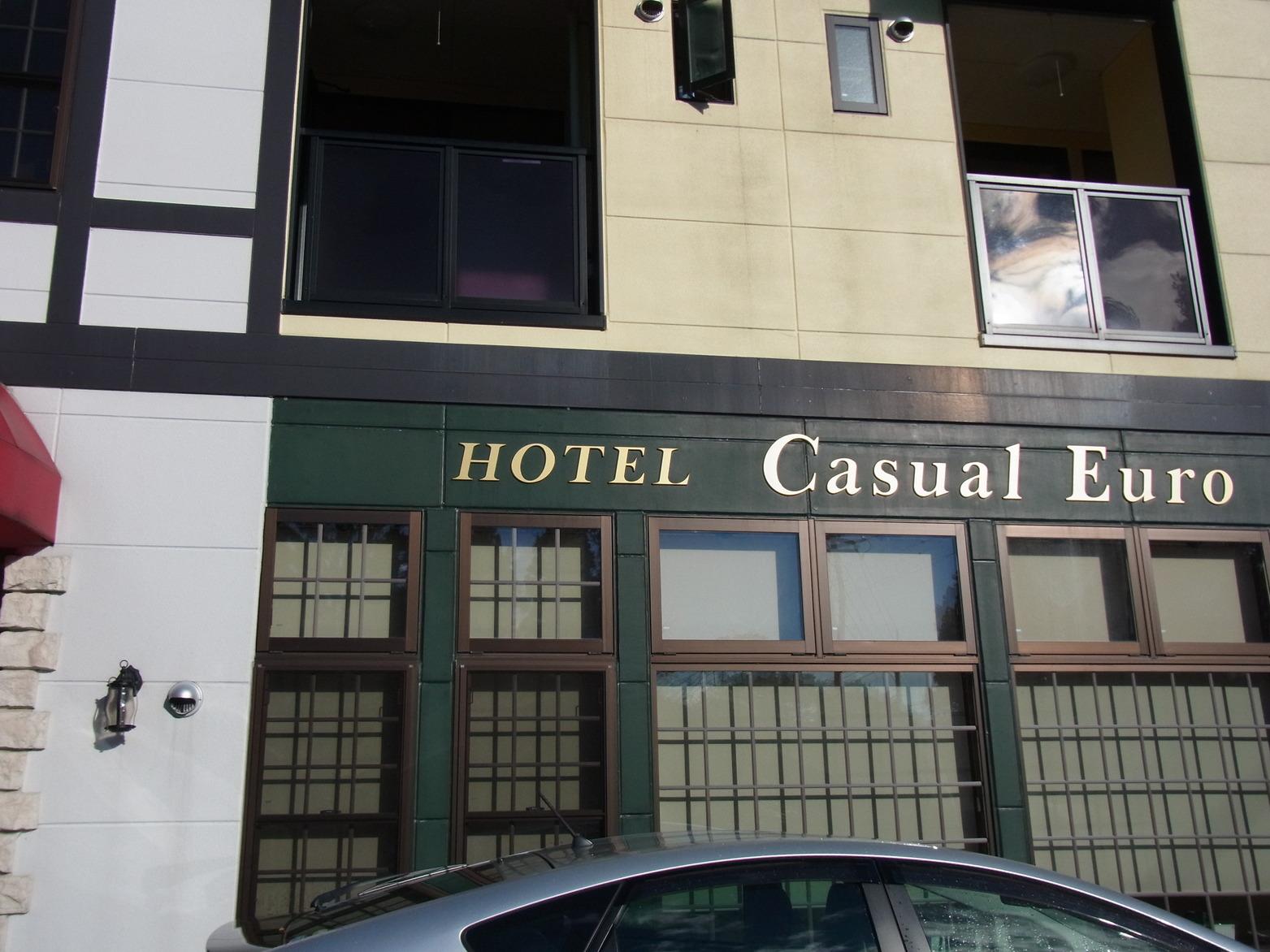 ホテルカジュアルユーロ バイキングレストラン