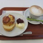 ヴァルカナイズ・ザ・カフェ - カフェラテとスコーン
