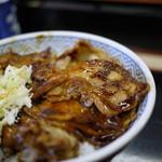 吉野家 - 豚丼( ・д・)/--=≡(((卍 シュッ!!