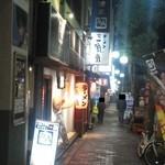 16550471 - 201212  SHIROMARU-BASE 夜の顔