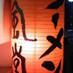 16550484 - 201212  SHIROMARU-BASE 提灯