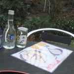 麒麟山酒造 - 料理写真: