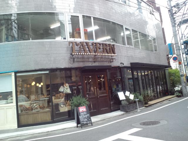 Meat&Bakery TAVERN