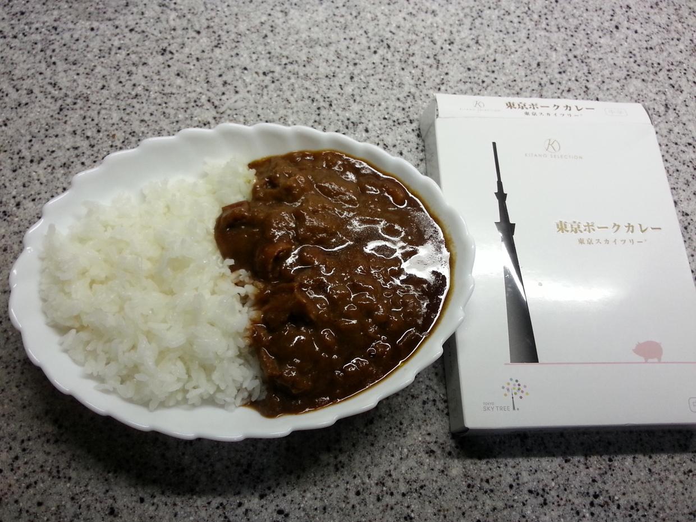 北野エース 東京スカイツリータウン ソラマチ店
