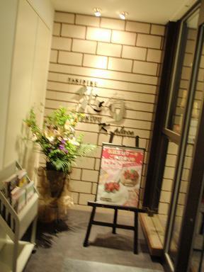焼肉 徳寿 K-place