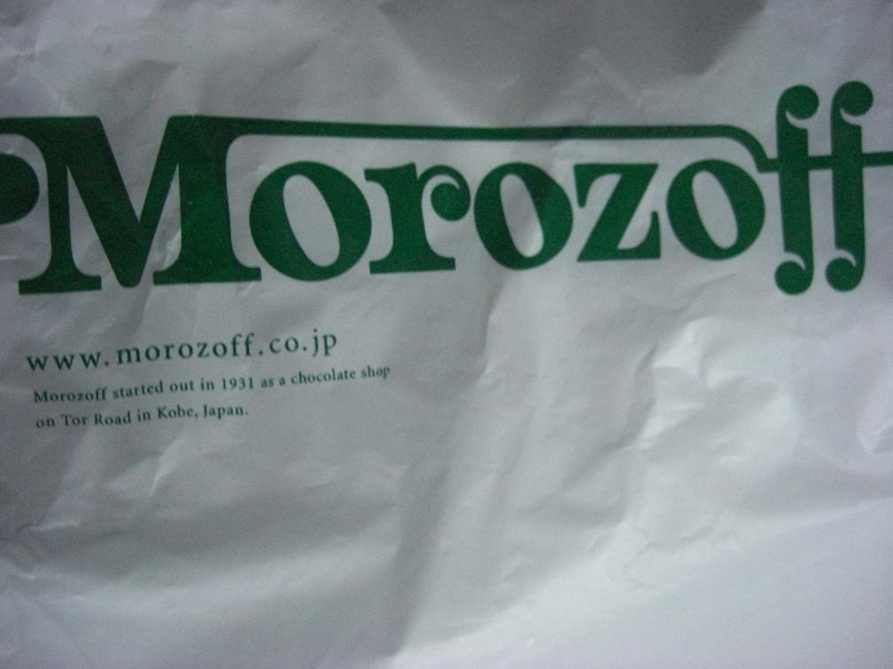 モロゾフ 阪急宝塚店