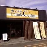 リトル・セイロン - 入口