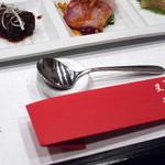 中国料理 星華 - おはし