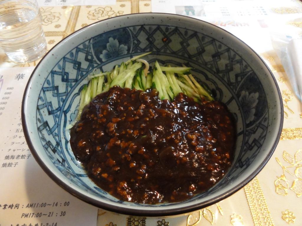 聚源中華料理