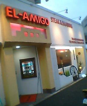 エル・アミーゴ