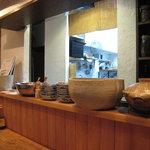 GAIA 食堂 - (下北沢時代の写真です)