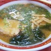 萬竜軒 - 料理写真:味噌ラーメン