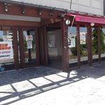 カルビ屋三夢 - 店外写真