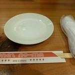 シェ ノーマ - 2013.01 基本お箸で頂くスタイルです♪