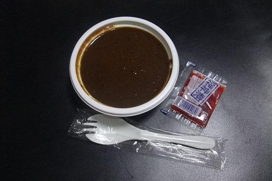 ガネーシャ EchizenCULSA店