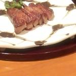 雲海 - お肉御膳のステーキ1。