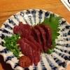 居酒屋 北の酒林 - 料理写真:桜肉