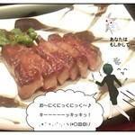 雲海 - ステーキ。