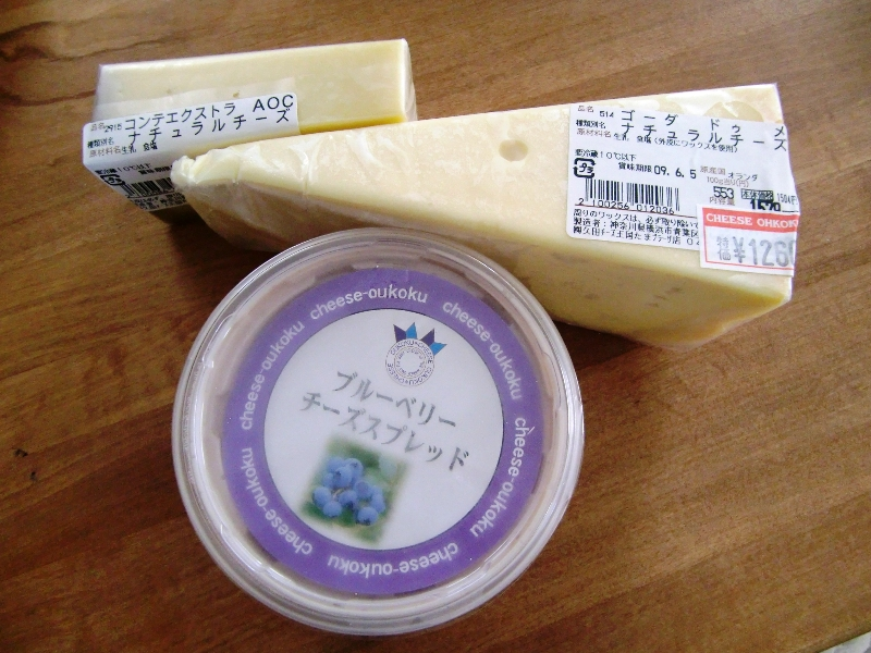 チーズ王国 たまプラーザ店