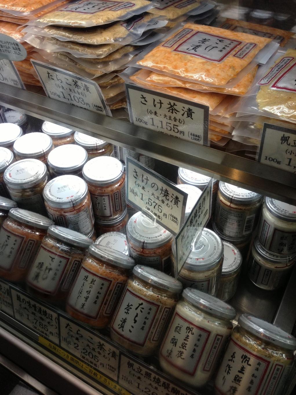 加島屋 高島屋横浜店