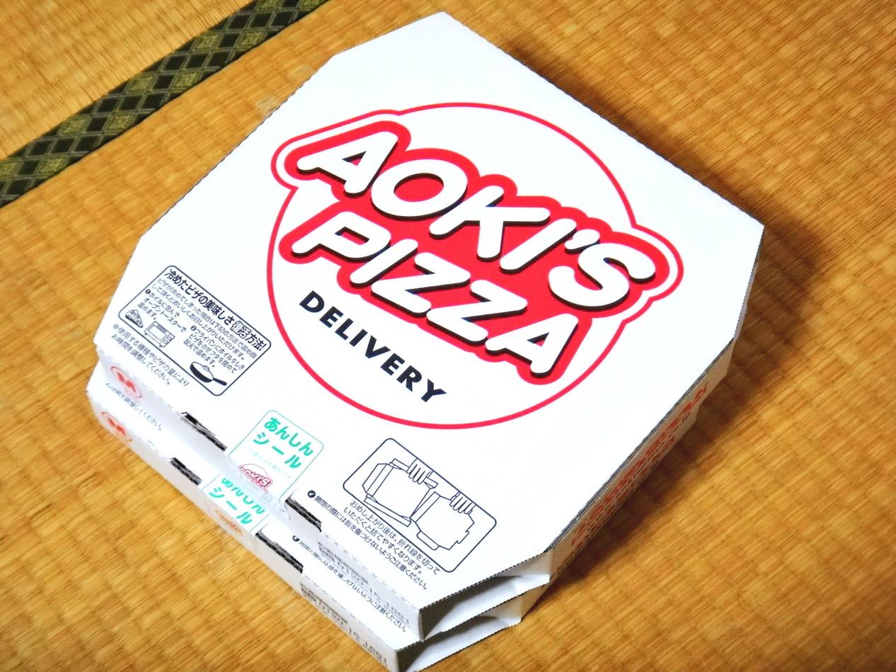 アオキーズ・ピザ 栄店