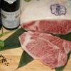 肉の田じま 焼肉レストラン - 料理写真: