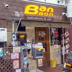 バンボン - お店の外観です