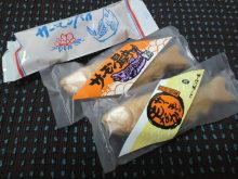 洋菓子のボンヌール