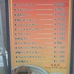 ベジスパ - お店の外に出ている看板。これがお店の目印です