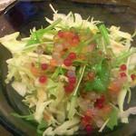 ベジスパ - セットのサラダ。見た目にも綺麗