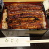 千年屋 - 料理写真:うな重上3850円