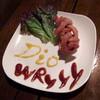 ヘブンズ・ドアー - 料理写真:名物!肉の芽!恐ることはない、友達になろう!